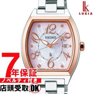 【ロゴ入りブロックメモ付き】セイコー ルキア SEIKO LUKIA ソーラー 腕時計 レディース 綾瀬はるかイメージキャラクター SSVN026|ginza-sacomdo