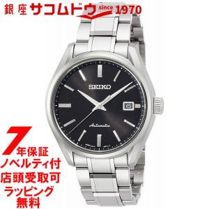 セイコー プレザージュ SARX035 SEIKO PRESAGE 腕時計 ウォッチ 自動巻き メカニカル メンズ プレステージライン|ginza-sacomdo