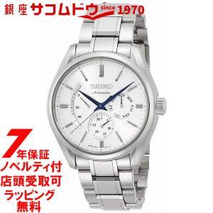 【ロゴ入りリュックバック付き】セイコー プレザージュ SARW021 SEIKO PRESAGE 腕時計 ウォッチ 自動巻き メカニカル メンズ プレステージライン ginza-sacomdo