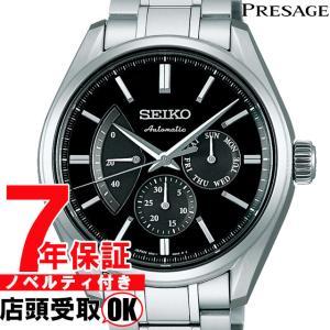 【ロゴ入りリュックバック付き】セイコー プレザージュ SARW023 SEIKO PRESAGE 腕時計 ウォッチ 自動巻き メカニカル メンズ プレステージライン ginza-sacomdo