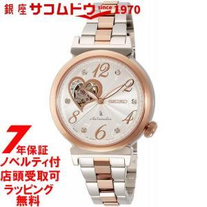 【ロゴ入りブロックメモ付き】セイコー ルキア SEIKO LUKIA SSVM022 メカニカル 自動巻き 腕時計 レディース 綾瀬はるかイメージキャラクター|ginza-sacomdo