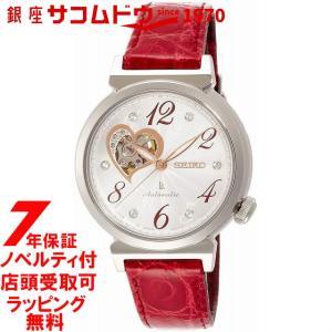 セイコー ルキア SEIKO LUKIA メカニカル 自動巻き 腕時計 レディース 綾瀬はるかイメージキャラクター SSVM023|ginza-sacomdo