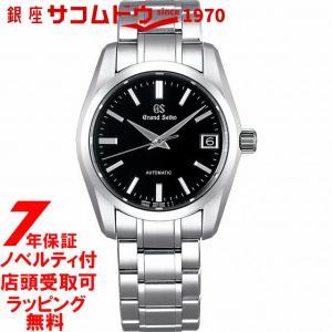 【店頭受取対応商品】【当店だけのノベルティ付き!】グランドセイコー 9Sメカニカル 37mm メンズ 腕時計 SBGR253 GRAND SEIKO ブラック ginza-sacomdo