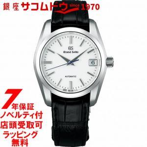 GRANDSEIKO セイコー グランドセイコー 9Sメカニカル 100m防水 機械式(自動巻き) SBGR287 [正規品] メンズ 腕時計 時計|ginza-sacomdo