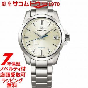 セイコー グランドセイコー GRANDSEIKO 9Rスプリングドライブ 100m防水 機械式(自動巻き) SBGA279 [正規品] メンズ 腕時計 時計|ginza-sacomdo