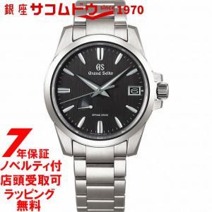 【ロゴ入り折りたたみ傘付き】グランドセイコー GRAND SEIKO 腕時計 メンズ スプリングドライブ SBGA281[2017 新作] ginza-sacomdo