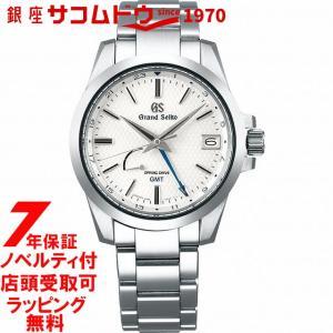 グランドセイコー GRAND SEIKO 腕時計 メンズ スプリングドライブ SBGE209[2017 新作]|ginza-sacomdo