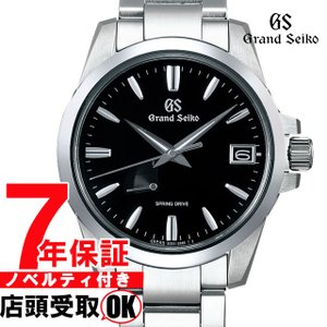 【ロゴ入り折りたたみ傘付き】グランドセイコー GRAND SEIKO 腕時計 メンズ スプリングドライブ SBGA227[2017 新作] ginza-sacomdo