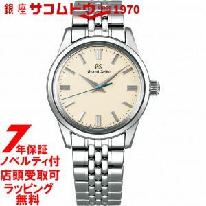 グランドセイコー GRAND SEIKO メカニカル 手巻き 腕時計 メンズ SBGW235[2017 新作]|ginza-sacomdo