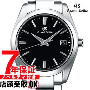 【ロゴ入りコインケース付き】グランドセイコー SBGX261 GRAND SEIKO 腕時計 9F62 メンズ sbgx261 [2017 新作] ginza-sacomdo