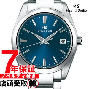 【ロゴ入りコインケース付き】グランドセイコー 9Fクオーツ 37mm メンズ 腕時計 SBGX265 GRAND SEIKO ブルー ginza-sacomdo