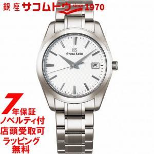 【ロゴ入り折りたたみ傘付き】グランドセイコー 9Fクオーツ 37mm メンズ 腕時計 SBGX267 GRAND SEIKO シルバー ginza-sacomdo