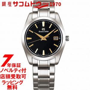 【ロゴ入り折りたたみ傘付き】グランドセイコー GRAND SEIKO 腕時計 メンズ SBGX269[2017 新作] ginza-sacomdo