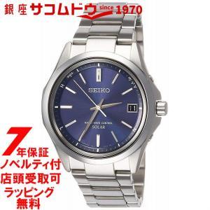 セイコー セレクション SBTM239 SEIKO SELECTION ソーラー電波 腕時計 ウォッチ メンズ [2017 新作]|ginza-sacomdo