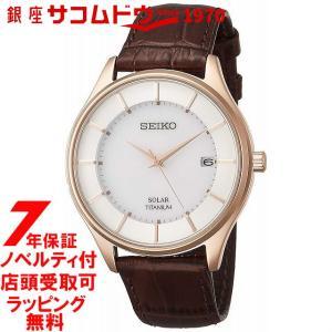 セイコー セレクション SBPX106 SEIKO SELECTION ソーラー 腕時計 ウォッチ ペアモデル メンズ[2017 新作]|ginza-sacomdo