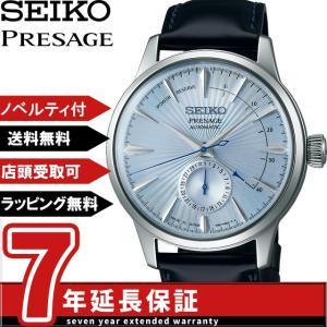 【ロゴ入りリュックバック付き】セイコー プレザージュ SARY081 SEIKO PRESAGE 腕時計 ウォッチ 自動巻き メカニカル メンズ ベーシックライン [2017 新作] ginza-sacomdo