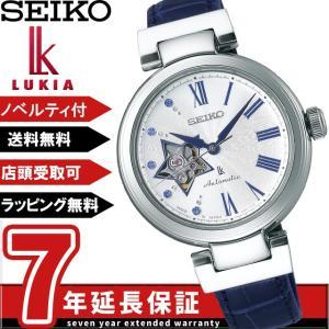セイコー ルキア SEIKO LUKIA 腕時計 レディース メカニカル 星形オープンハート スワロフスキー入りダイヤル SSVM035 レディース|ginza-sacomdo