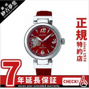 セイコー ルキア SEIKO LUKIA 腕時計 レディース メカニカル5周年限定モデル クローバー形オープンハート スワロフスキー入りダイヤル SSVM037 レディース ginza-sacomdo