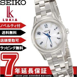 セイコー ルキア SEIKO LUKIA 腕時計 ウォッチ LUKIA SSQW017 レディース ginza-sacomdo