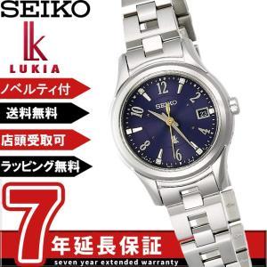 セイコー ルキア SEIKO LUKIA 腕時計 ウォッチ SSQW019 レディース ginza-sacomdo