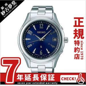 セイコー ルキア SEIKO LUKIA 腕時計 SSVH019 メンズ ginza-sacomdo
