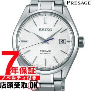 【ロゴ入りリュックバック付き】セイコー プレザージュ SARX055 SEIKO PRESAGE 腕時計 ウォッチ 自動巻き(手巻き) メカニカル メンズ ginza-sacomdo