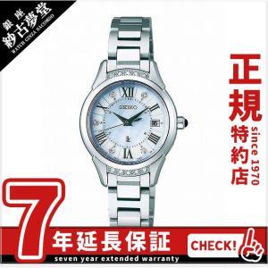 セイコー ルキア SEIKO LUKIA 腕時計 ウォッチ ソーラー電波 SSVW115 レディース ginza-sacomdo