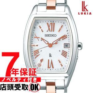 【ノベルティ付き】セイコー ルキア SEIKO LUKIA 腕時計 ウォッチ SSVW117 RADIO WAVE CONTROL SOLAR WORLD TIME ソーラー電波時計 トノー型 レディース|ginza-sacomdo