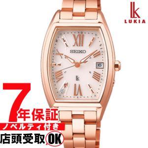 【ノベルティ付き】セイコー ルキア SEIKO LUKIA 腕時計 SSVW118 RADIO WAVE CONTROL SOLAR WORLD TIME ソーラー電波時計 トノー型 ピンクゴールド レディース|ginza-sacomdo