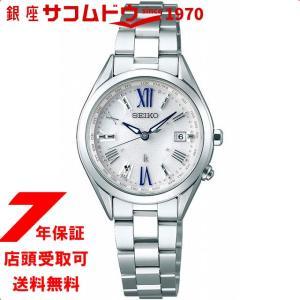 [セイコー]SEIKO ルキア LUKIA 電波 ソーラー 腕時計 レディース 綾瀬はるか イメージキャラクター レディダイヤ Lady Diamond SSQV053|ginza-sacomdo