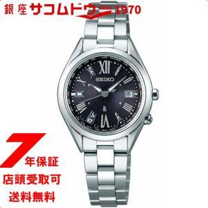 [セイコー]SEIKO ルキア LUKIA 電波 ソーラー 腕時計 レディース 綾瀬はるか イメージキャラクター レディダイヤ Lady Diamond SSQV055|ginza-sacomdo