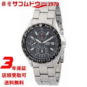 [セイコーimport]SEIKO 腕時計 逆...の関連商品6