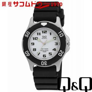 Q&Q 腕時計 ソーラーメイト ソーラー電源 10気圧防水 ホワイト H950J003 メンズ [4966006041149-H950J003] [メール便 日時指定代引不可]|ginza-sacomdo