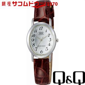 Q&Q 腕時計スタンダード アナログ表示 シルバー VZ89-304 レディース [4966006056921-VZ89-304] [メール便 日時指定代引不可]|ginza-sacomdo