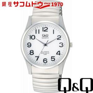 Q&Q 腕時計 ソーラーメイト ソーラー電源 5気圧防水 ホワイト H970-214 メンズ [4966006057454-H970-214] [メール便 日時指定代引不可]|ginza-sacomdo