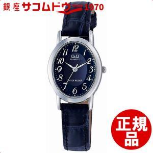 Q&Q 腕時計スタンダード アナログ表示 3気圧防水 ネイビー VZ89-305 レディース[4966006065589-VZ89-305][メール便 日時指定代引不可]|ginza-sacomdo