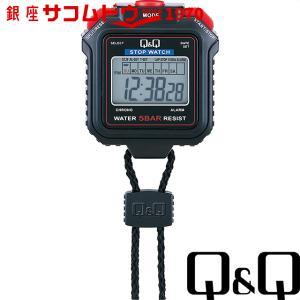 Q&Qストップウォッチ スプリット 計測 付き HS43-001 [4966006409604-HS43-001] [3up]|ginza-sacomdo
