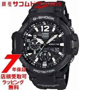 カシオ CASIO 腕時計 G-SHOCK ウォッチ ジーショック グラビティマスター GA-110...