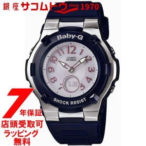 カシオ CASIO 腕時計 BABY-G ウォ...の関連商品9