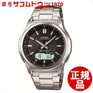 カシオ CASIO 腕時計 WAVE CEPT...の関連商品3
