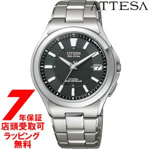 シチズン CITIZEN 腕時計 ATTESA アテッサ eco-drive エコ・ドライブ 電波時計 スタンダード [ATD53-2841][4974375395978-atd53-2841][店頭在庫]|ginza-sacomdo