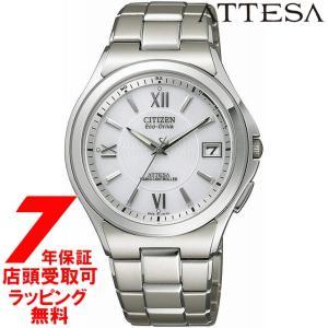 シチズン CITIZEN 腕時計 ATTESA アテッサ eco-drive エコ・ドライブ 電波時計 スタンダード [ATD53-2842]|ginza-sacomdo