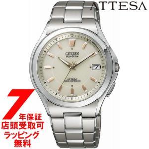 シチズン CITIZEN 腕時計 ATTESA アテッサ eco-drive エコ・ドライブ 電波時計 スタンダード [ATD53-2843]|ginza-sacomdo