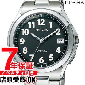 シチズン CITIZEN 腕時計 ATTESA アテッサ eco-drive エコ・ドライブ 電波時計 スタンダード [ATD53-2846]|ginza-sacomdo