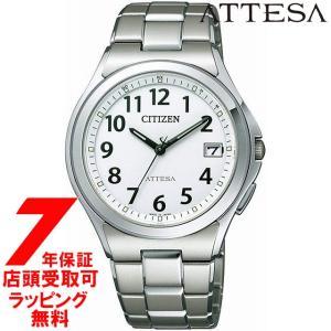 シチズン CITIZEN 腕時計 ATTESA アテッサ eco-drive エコ・ドライブ 電波時計 スタンダード [ATD53-2847]|ginza-sacomdo