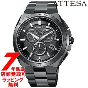 シチズン CITIZEN 腕時計 ATTESA アテッサ eco-drive エコ・ドライブ 電波時計 クロノグラフ [AT3014-54E]|ginza-sacomdo