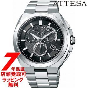 シチズン CITIZEN 腕時計 ATTESA アテッサ eco-drive エコ・ドライブ 電波時計 クロノグラフ [AT3010-55E]|ginza-sacomdo