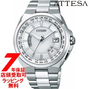 シチズン CITIZEN 腕時計 ATTESA アテッサ eco-drive エコ・ドライブ 電波時計 ワールドタイム [CB0120-55A]|ginza-sacomdo