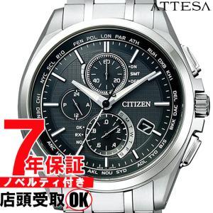 シチズン CITIZEN 腕時計 ATTESA アテッサ eco-drive エコ・ドライブ 電波時計 ワールドタイム [AT8040-57E][4974375442344-AT8040-57E]|ginza-sacomdo