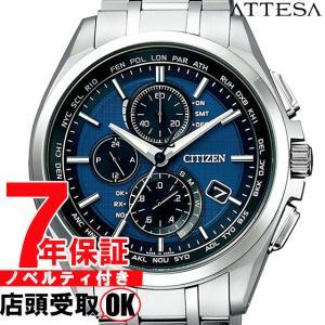シチズン CITIZEN アテッサ 腕時計 エコ・ドライブ電波時計 ワールドタイム [AT8040-57L][4974375442351-AT8040-57L]|ginza-sacomdo